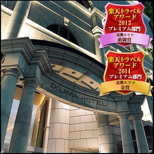 Room photo 8 from hotel Dojima Hotel
