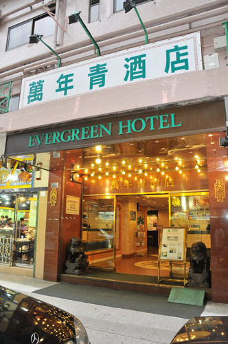 Telephone Number For Evergreen Chinese Restaurant