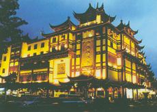 Classical Hotel