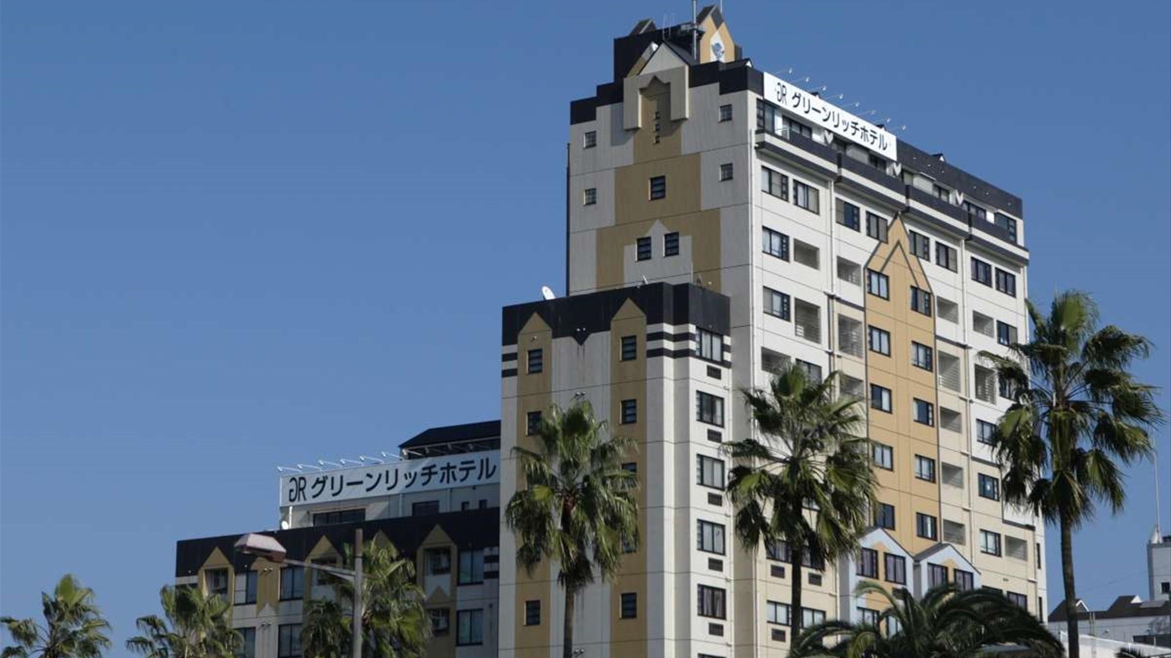 グリーンリッチホテル宮崎(長期滞在可能コンドミニアムホテル) image