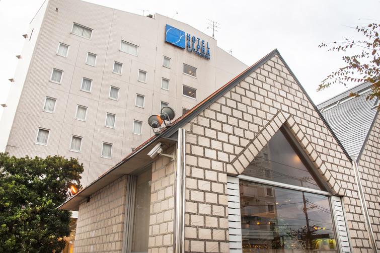 ホテルアルファ・ザ・土浦