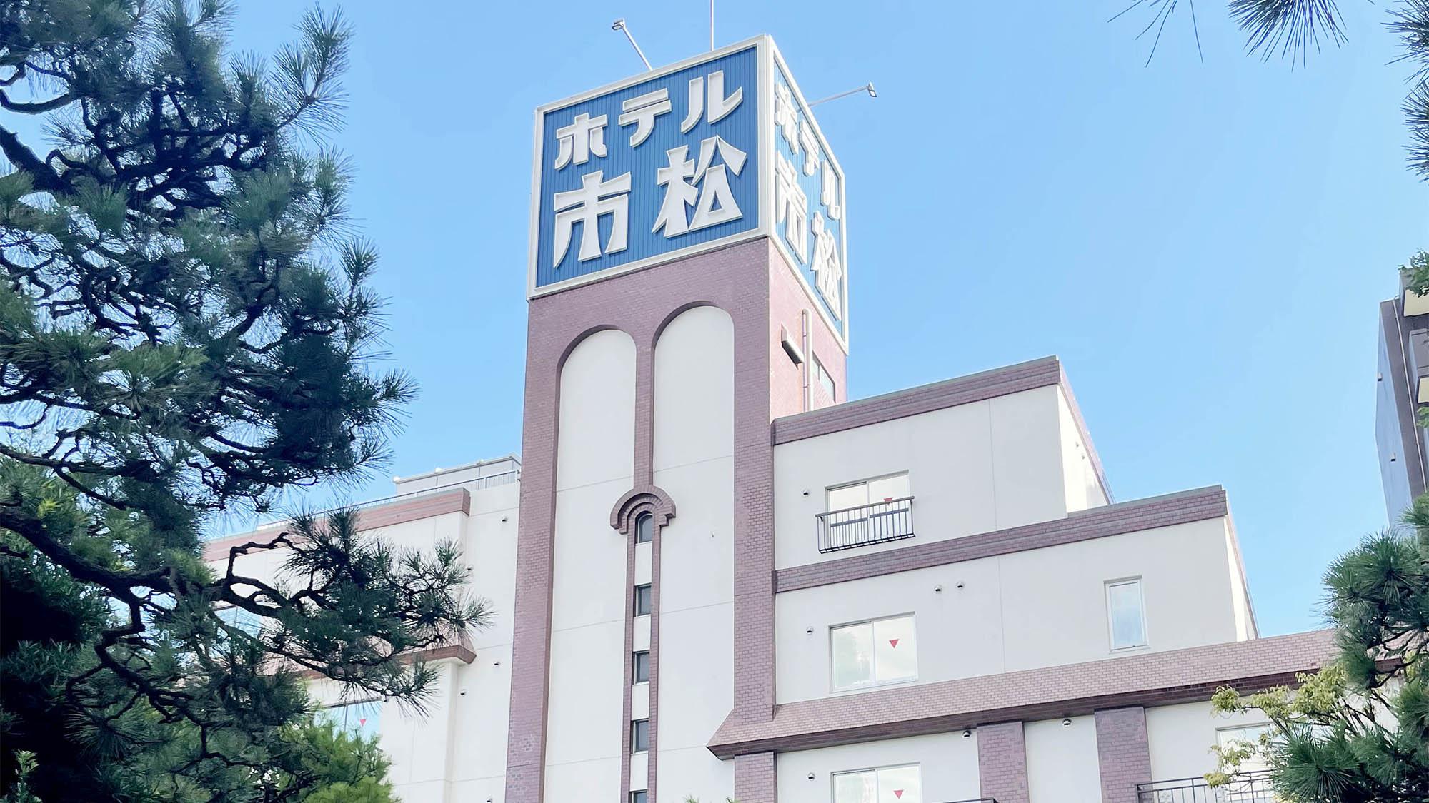ホテル市松 image