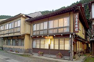角間温泉 高島屋旅館<長野県>
