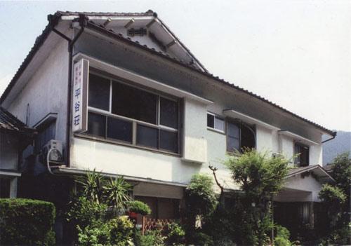 十津川温泉 旅館平谷荘 image