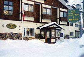ホテルベルナーオーバーラント image