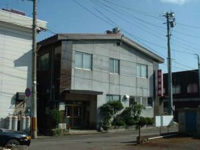 丸留 旅館 image