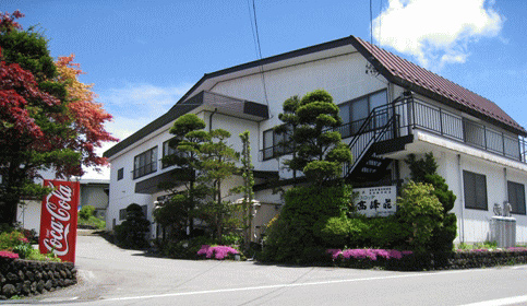軽井沢 高峰荘 image