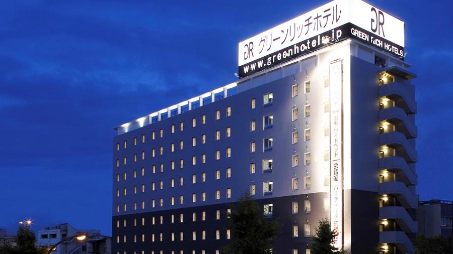 グリーンリッチホテル大阪空港前(伊丹) image