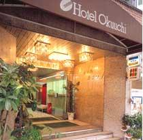 ホテル オクウチ オオサカ