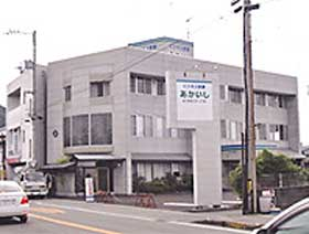 ビジネス旅館 あかいし image