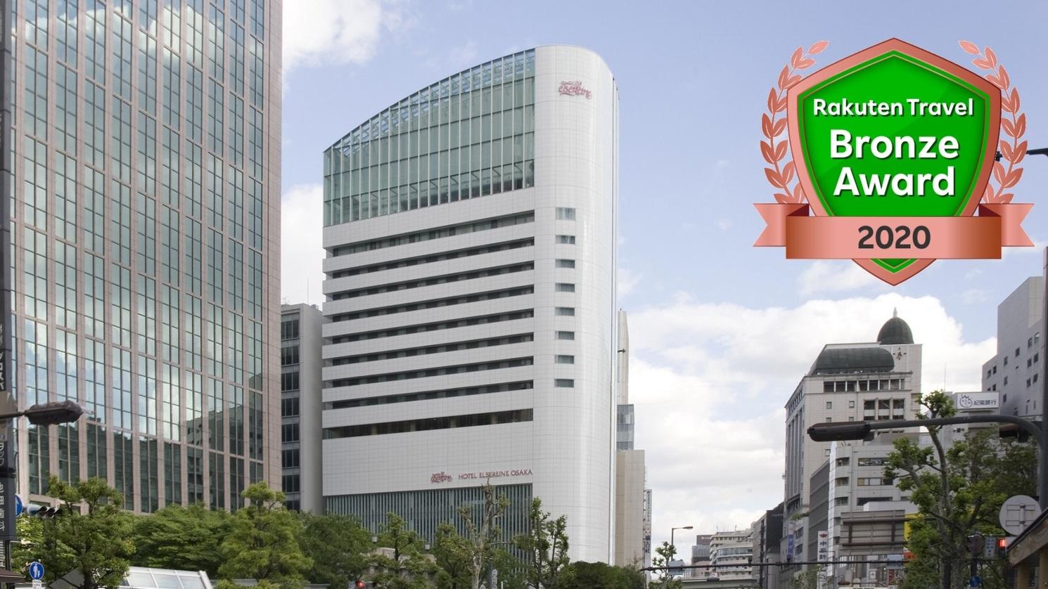 ホテル エルセラーン大阪 image