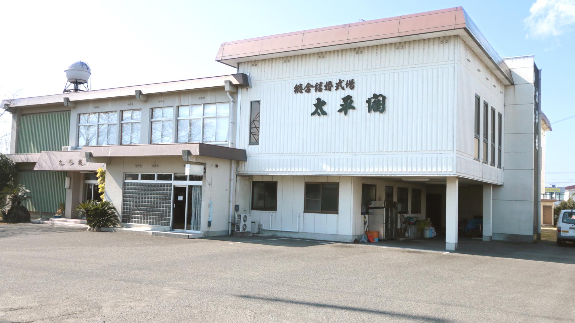 料理旅館 太平楼 image