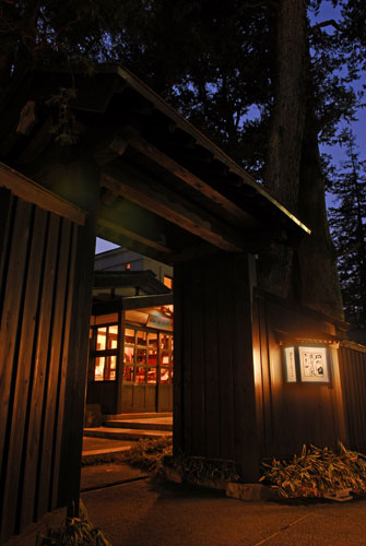 田町武家屋敷ホテル image