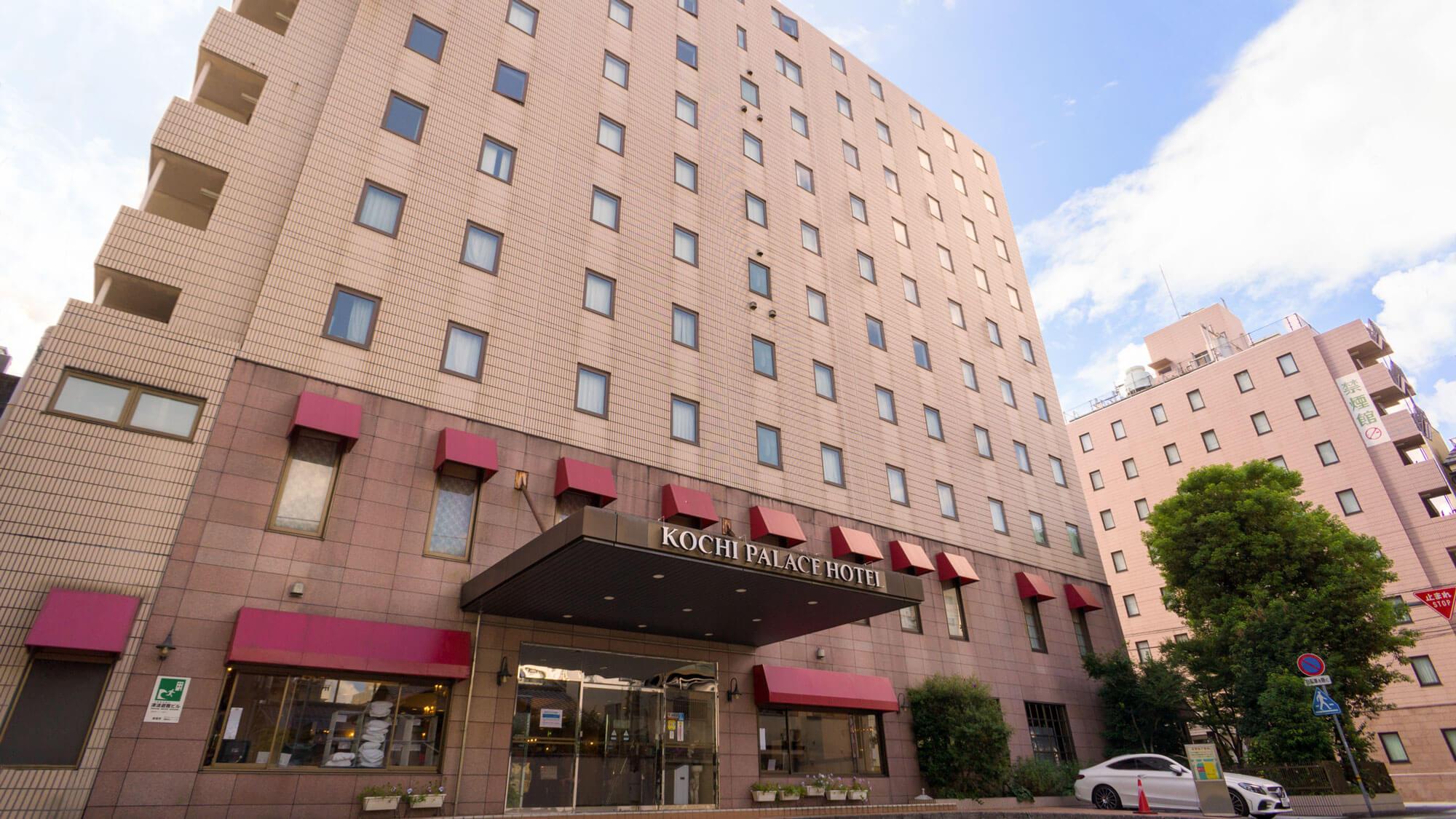 高知パレスホテル image