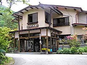 いとう旅館