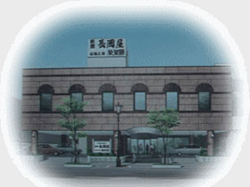 長岡屋<新潟市>