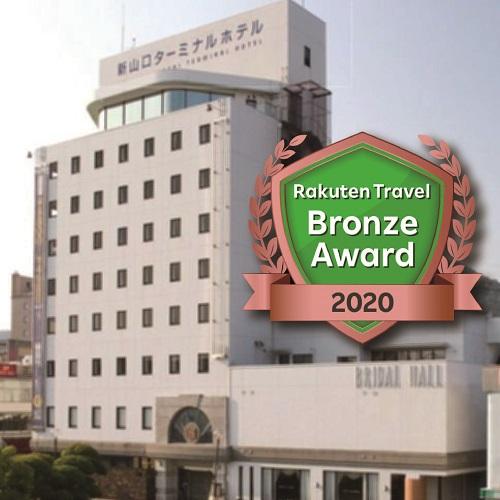 新山口ターミナルホテル