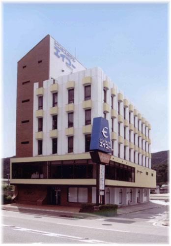 ビジネスホテル エイコー image