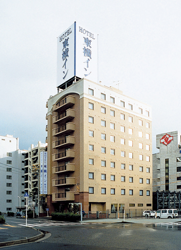 東横イン鳥取駅南口