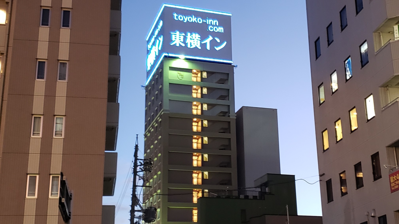 東横イン名古屋尾張一宮駅前 image