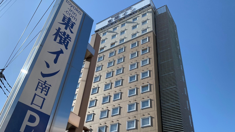 東横イン横浜線淵野辺駅南口