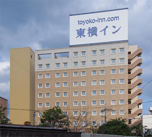 東横イン小倉駅新幹線口 image