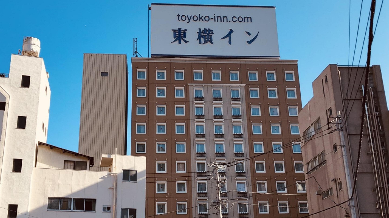 東横イン熱海駅前 image