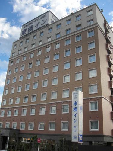 東横イン埼玉戸田公園駅西口
