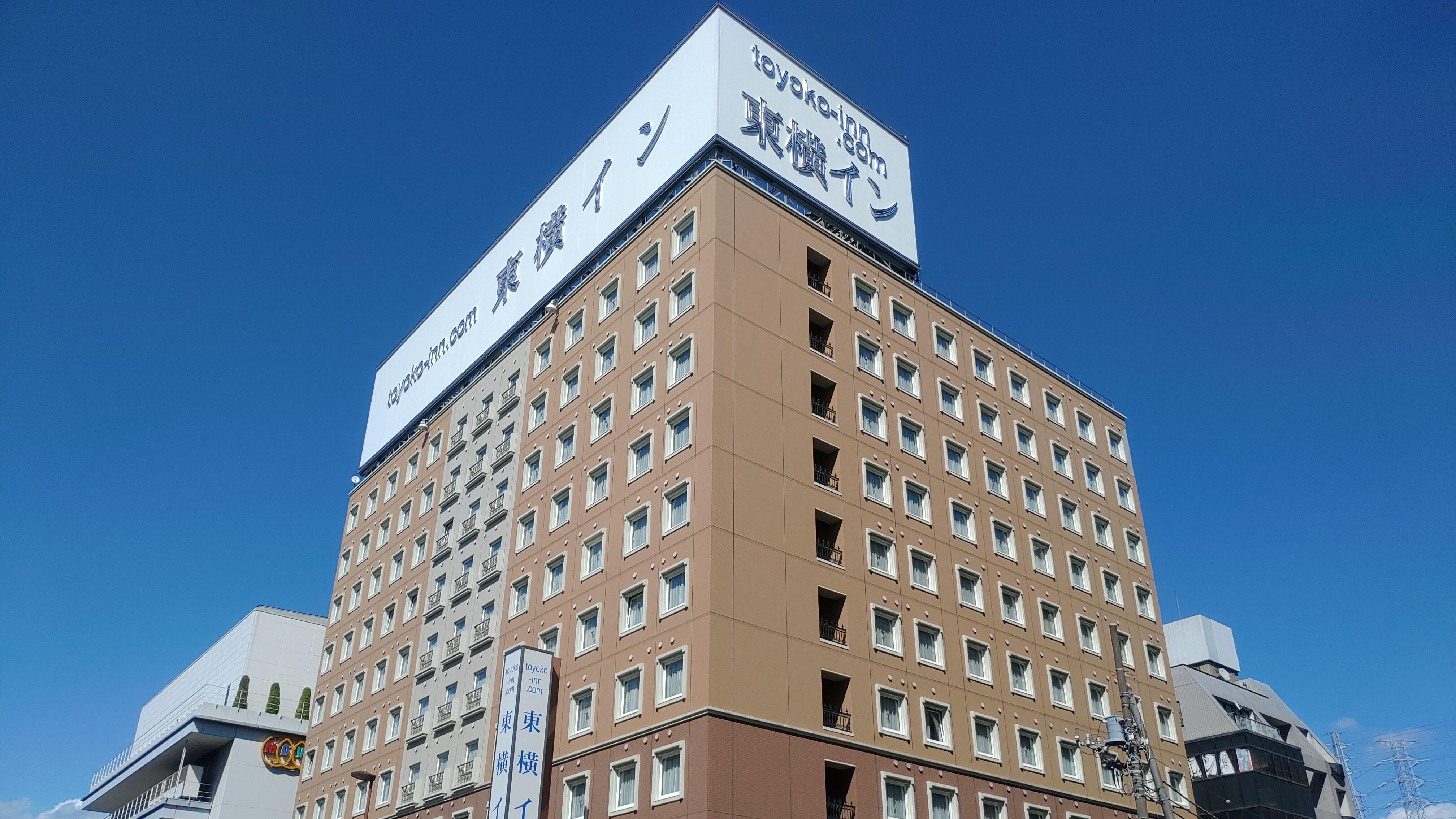 東横イン京王線橋本駅北口 image