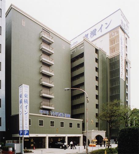 東横イン横浜スタジアム前2(旧:横浜スタジアム前新館) image
