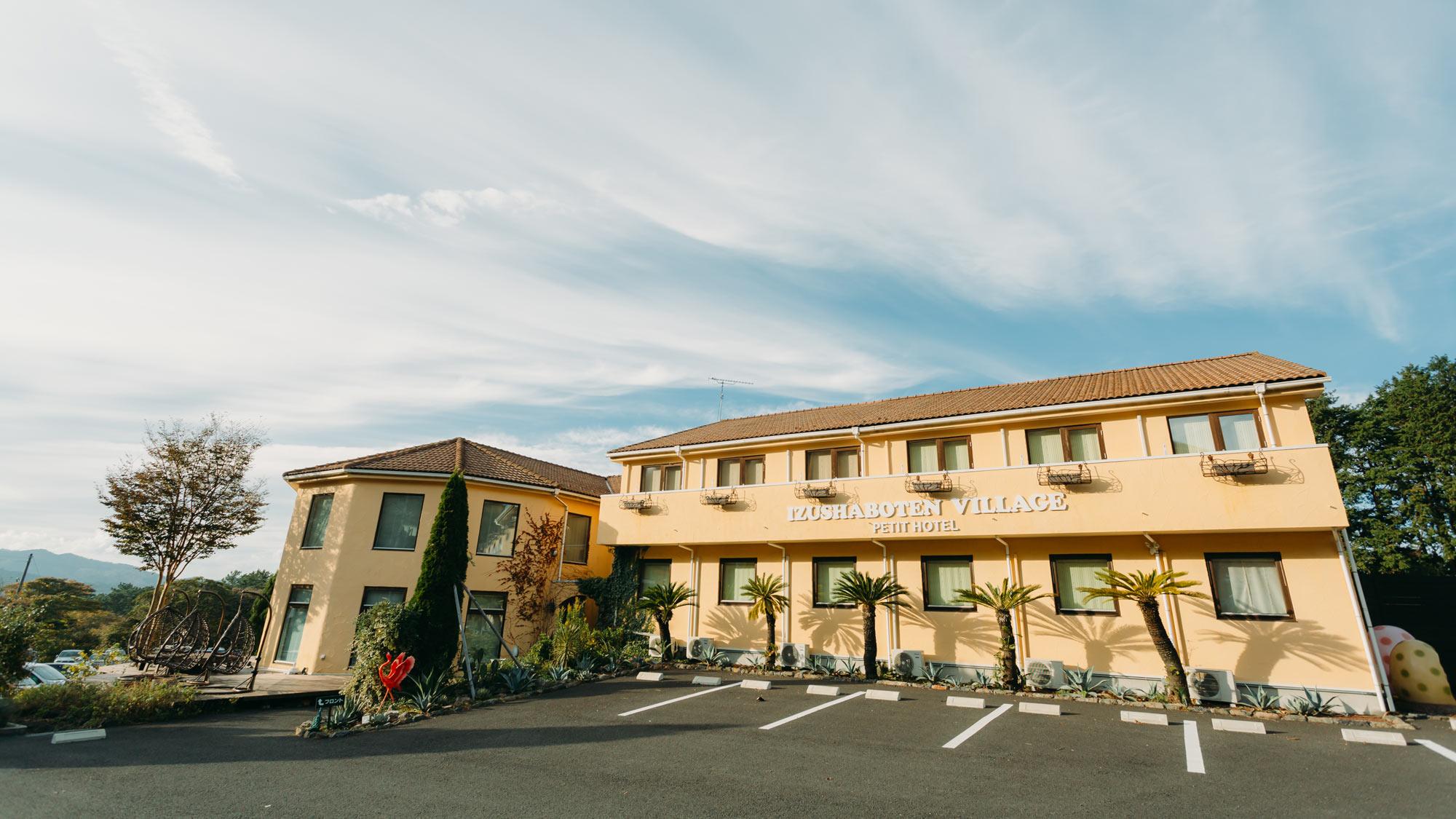 伊豆高原リゾートホテル こどもの城 M倶楽部(エムクラブ)