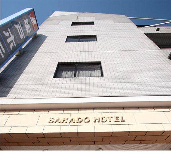 坂戸ホテル image