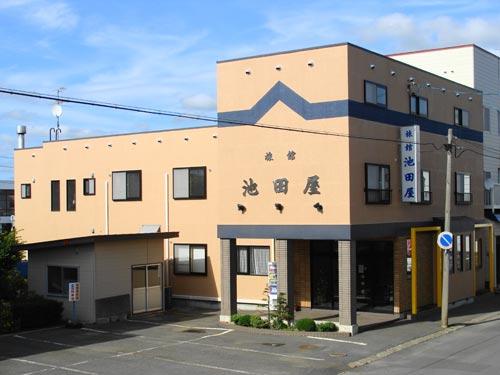 旅館 池田屋