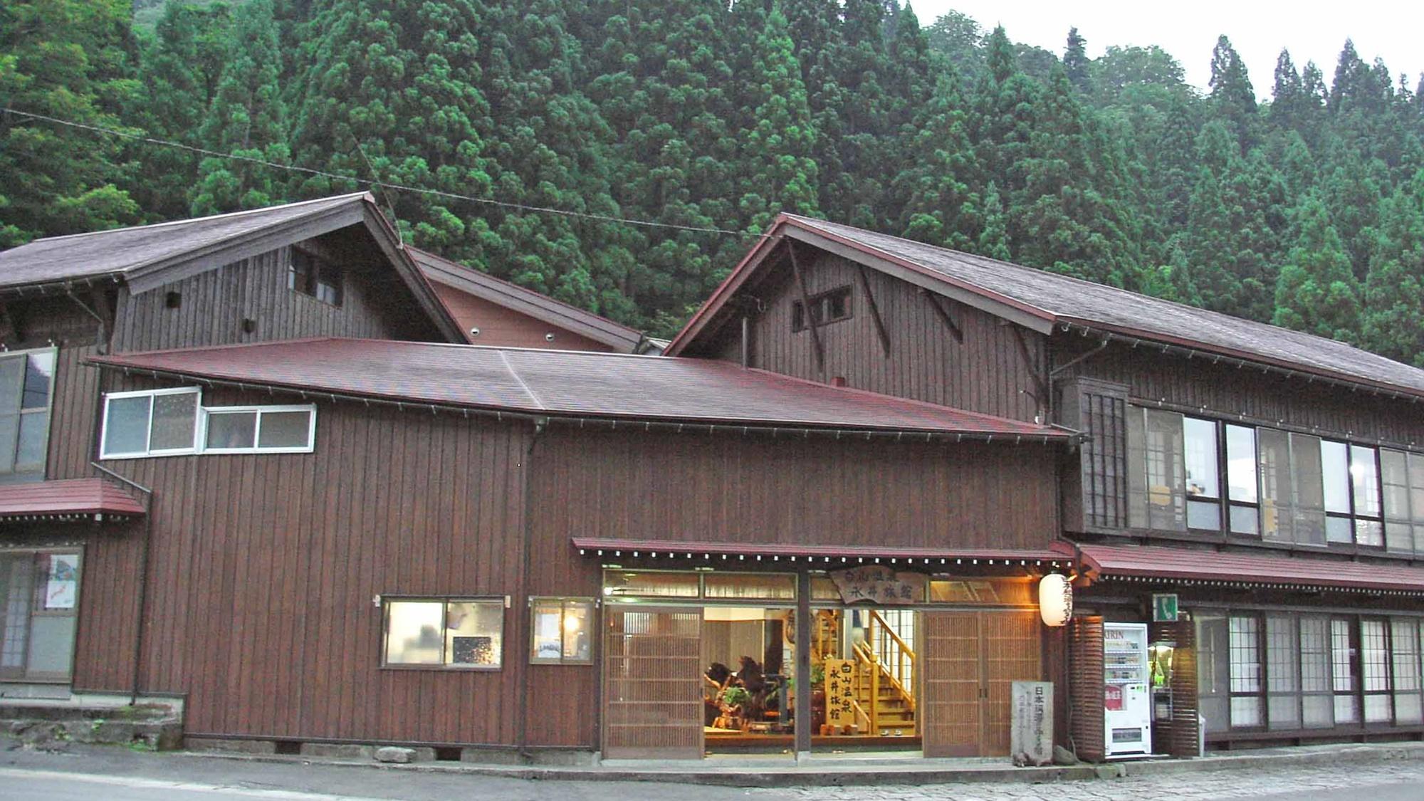 白山温泉 永井旅館 image