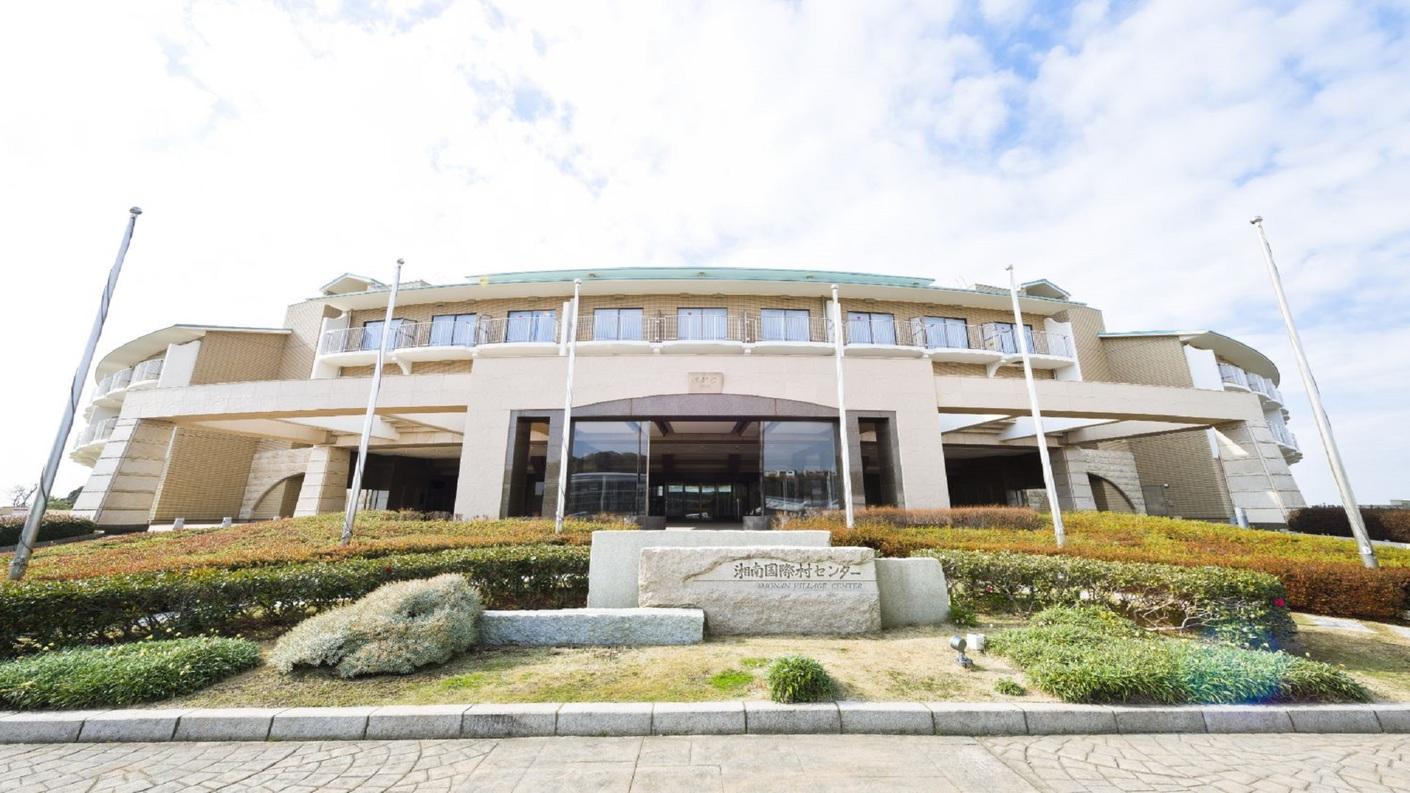 湘南国際村センター image
