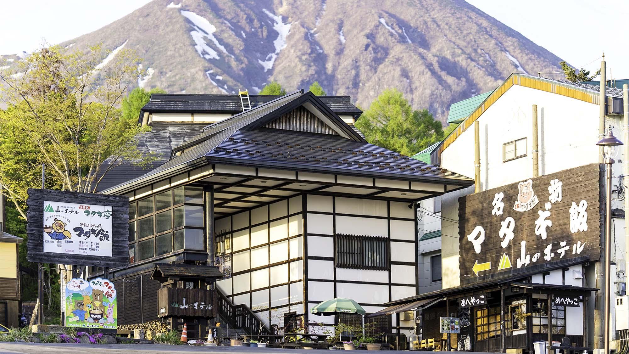 嶽温泉 山のホテル image