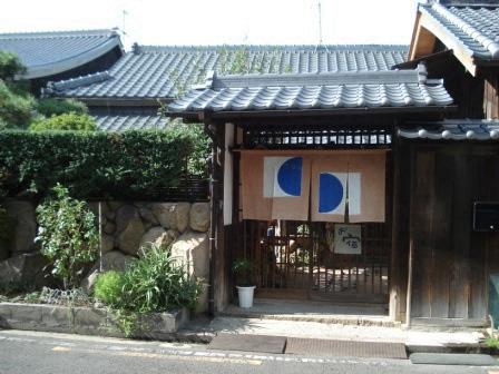 民宿 石井商店