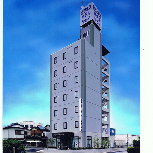 ビジネスホテル サカイ image
