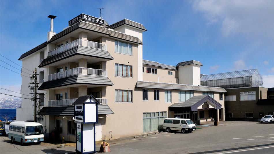洞爺湖温泉 北海ホテル