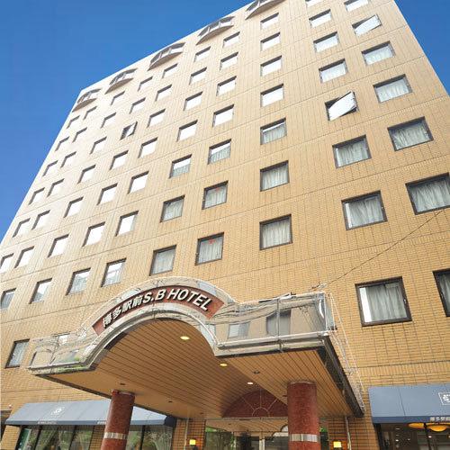 博多駅前エスビーホテル