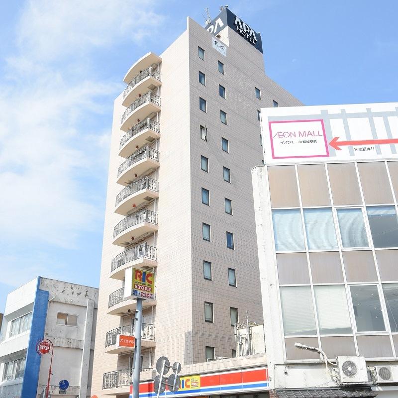 アパホテル<宮崎都城駅前>(旧:サンホテル都城)