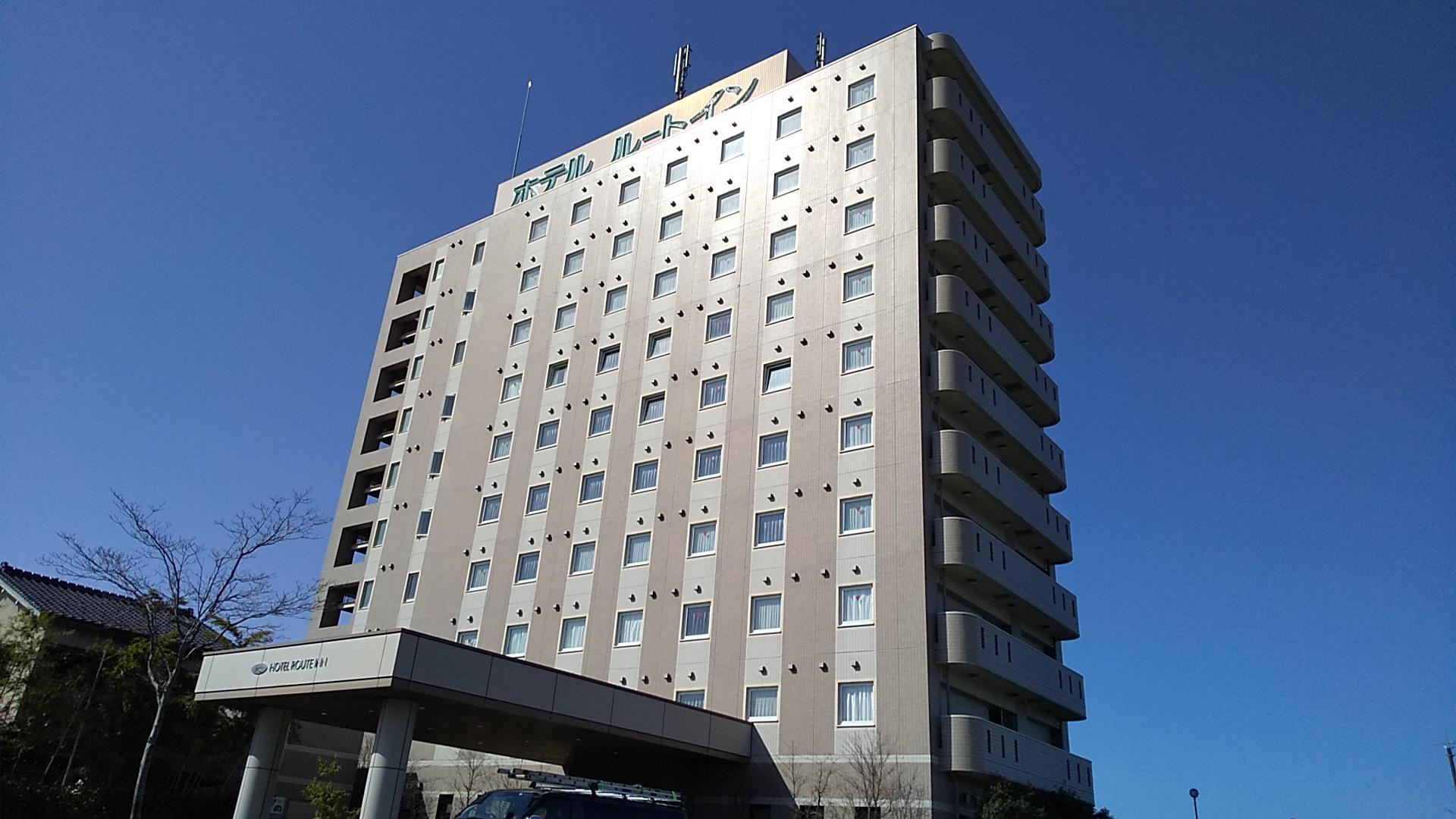 ホテルルートイン魚津 image