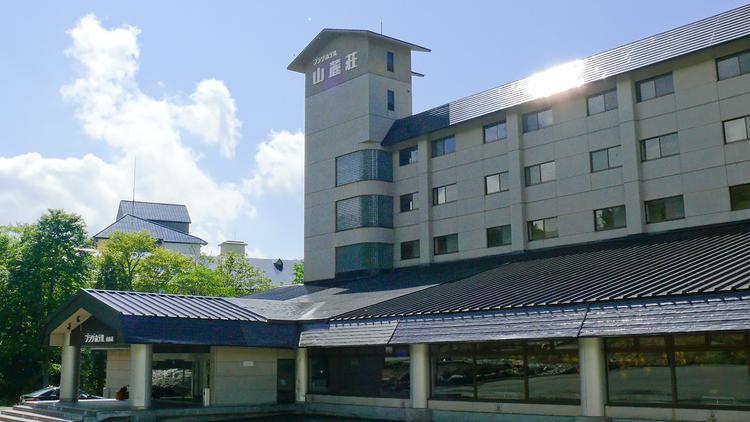 田沢湖高原温泉 プラザホテル山麓荘 image