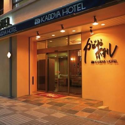 かどやホテル<東京都> image