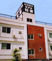 ビジネスホテル松葉<兵庫県> image