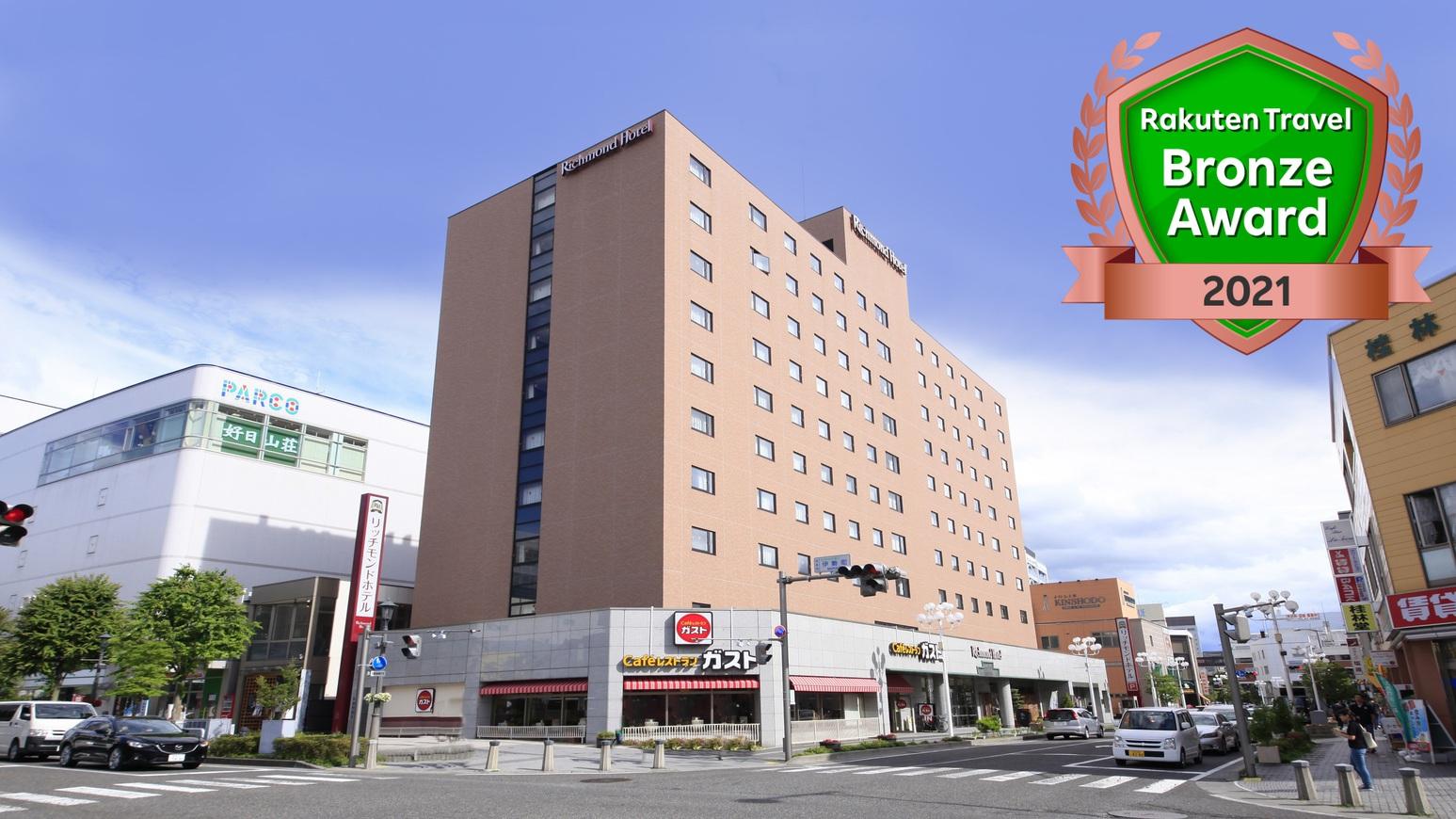 リッチモンドホテル松本