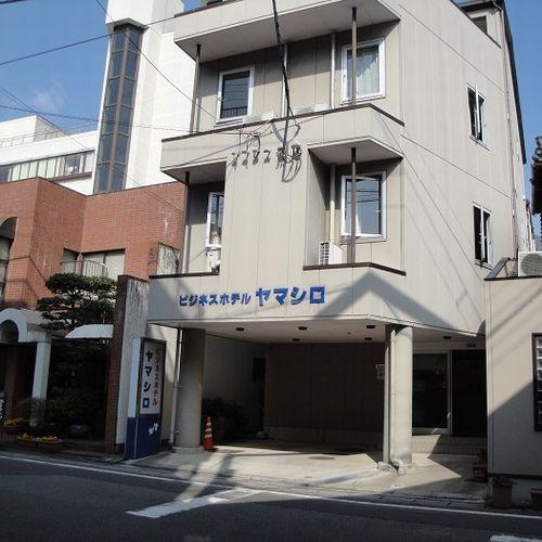 ビジネスホテル ヤマシロ image