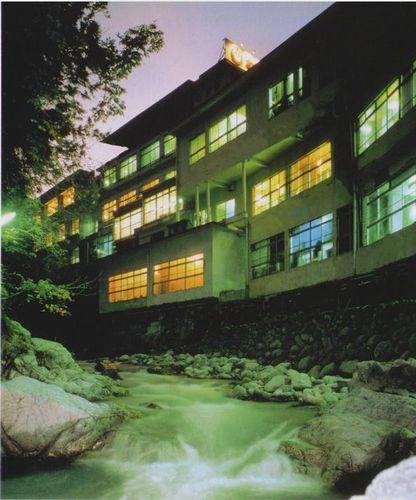 源泉の宿 鈍川温泉ホテル image