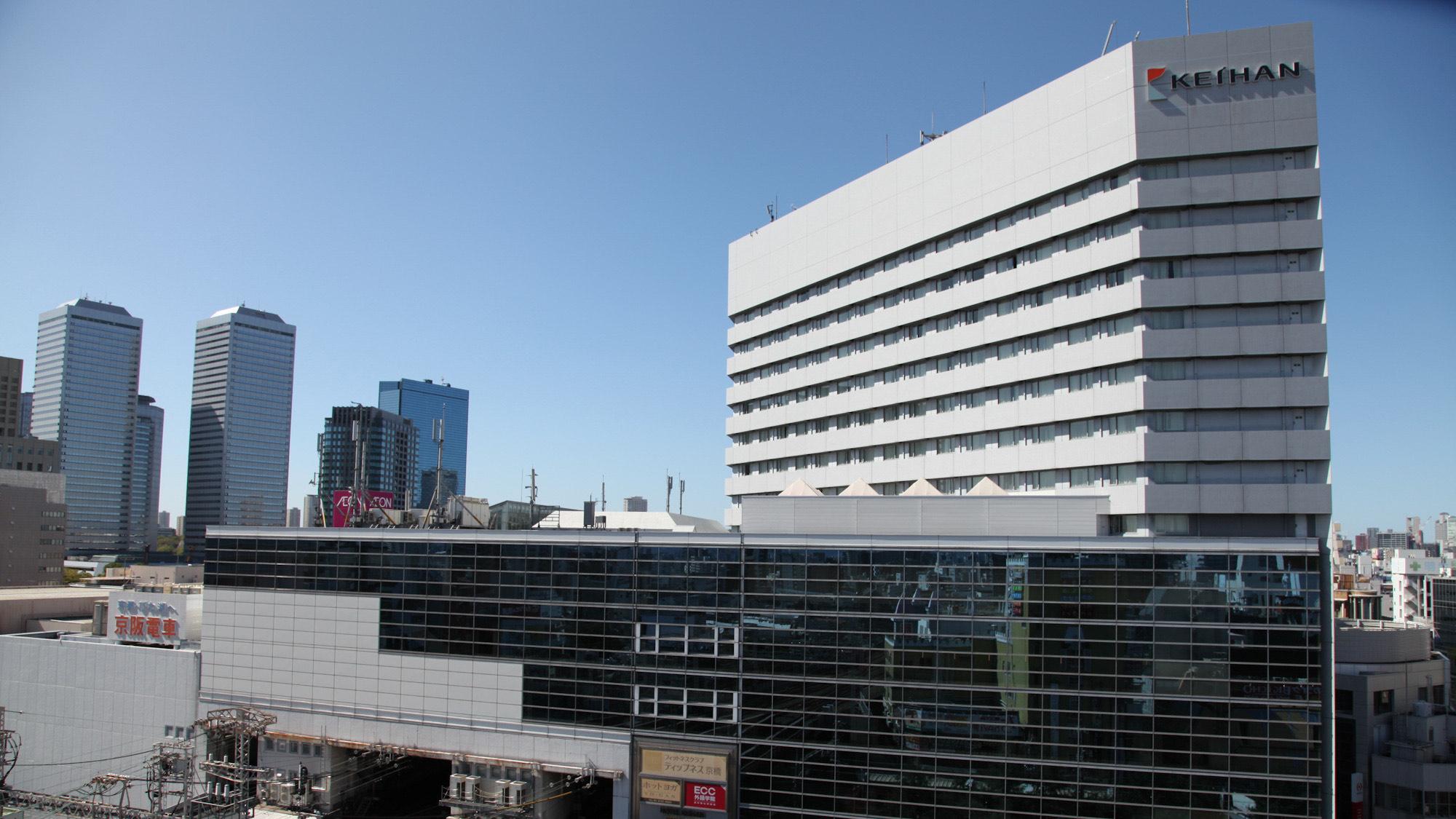 ホテル京阪京橋