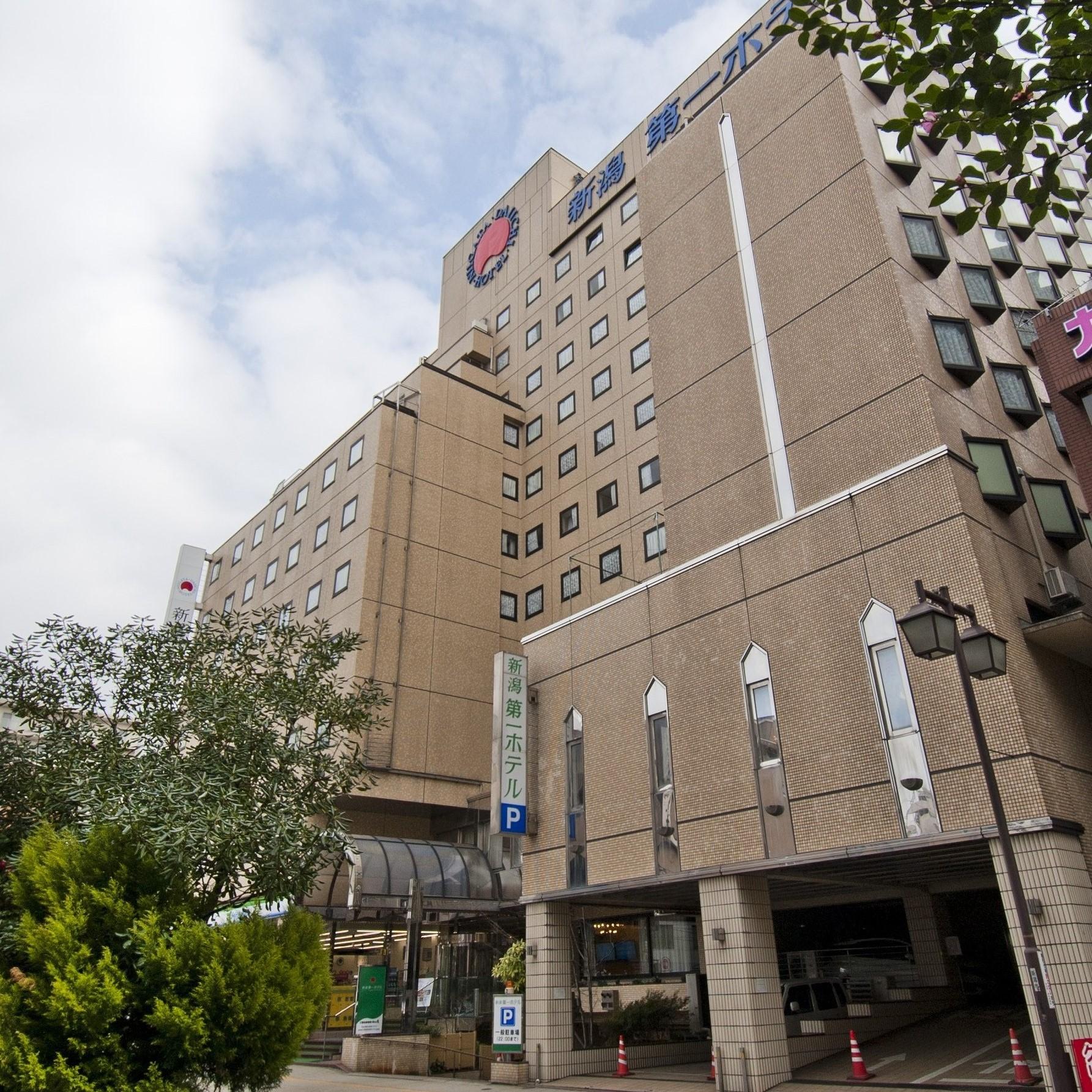 新潟第一ホテル image